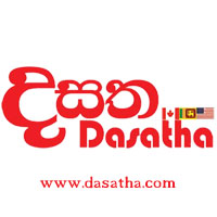 Dasatha Publications